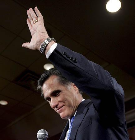 Republican presidential hopeful, former Massachusetts Gov. Mitt Romney on Tuesday pledges a long fight for the Republican presidential nomination, despite losing to John McCain in the New Hampshire primary.