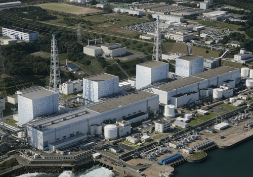 This October 2008 photo shows the Fukushima No. 1  power plant of Tokyo Electric Power Co. at Okuma, Fukushima prefecture, northern Japan. Japan's top government spokesman says the country has issued a state of emergency at the nuclear power plant after its cooling system failed. There was no radiation leak.   (AP Photo/Kyodo News) JAPAN OUT, MANDATORY CREDIT, FOR COMMERCIAL USE ONLY IN NORTH AMERICA
