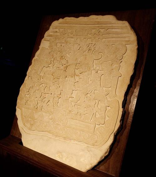 Trent Nelson  |  The Salt Lake Tribune A replica of Izapa Stela 5, or