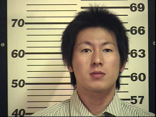 In this booking photo released by Iron County Jail in Cedar City, Utah showing Japanese citizen 26-year-old Yasushi Mikuni. The 26-year-old driver of a tour bus that crashed in Utah and killed three Japanese tourists last year is expected to issue an apology to the families of the dead. Yasushi Mikuni's words will come about a week before he is set to be sentenced on charges of negligently operating a vehicle. He faces up to 15 years in prison. (AP Photo/Iron County Jail,File)