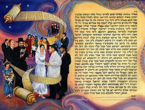 Salt Lake City Artist Suzanne Tornquist Created This Original Ketubah For A Jewish Couples Wedding