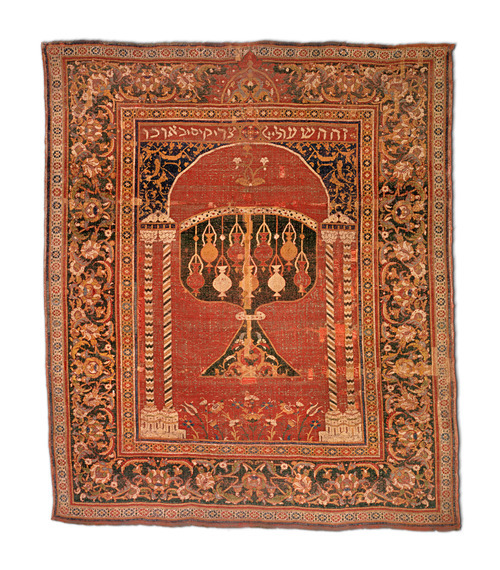 Courtesy photo A 17th-century Torah curtain from Egypt is one of the many pieces of Islamic art that will be on display at the Brigham Young University Museum of Art's exhibition of