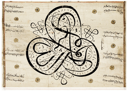 BYUMOA is offering a major traveling exhibit of Islamic Art. Courtesy BYU Museum of Art