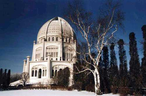 Abdu'l-Bahá, son of the faith's founder, Bahá'u'lláh, laid the cornerstone of the future Baha'i House of Worship in Chicago.