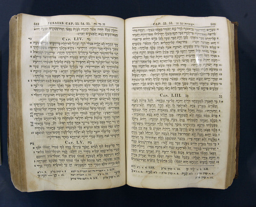 Tribune file photo In this 2009 photo, Hyrum Smith's Hebrew Old Testament Bible is shown.