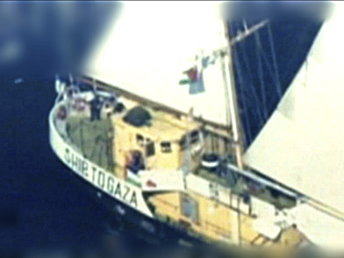 This photo released by the Israel Defense Forces, shows the Swedish-owned, Finnish-flagged boat, Estelle as it near the waters off the Gaza Strip Saturday Oct 20, 2012. Israeli naval vessels thwarted the advance of a pro-Palestinian boat attempting to reach Gaza on Saturday in defiance of Israel's blockade of the territory, the military said. (AP Photo/IDF)