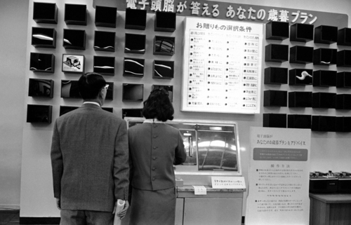 People looking for Christmas and year-end presents select four conditional terms at an electronic computer to get proper suggesting for shopping, Dec. 7, 1968. A department store in Tokyo has set up an electronic computer for customers to help their needs during the year-end shopping season. By selecting four conditions out of some 50 items of a key-board in the foreground, color slides of merchandise on the wall are immediately lit up to show ìideal presentsî (one to four) of the customer. When the questions are too complicated, the computer replies ìCan Not Answer.î (AP Photo)
