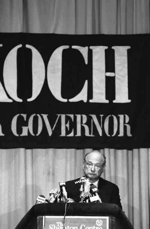FILE - In this Sept. 24, 1982, file photo, New York Mayor Ed Koch makes his concession speech after losing the Democratic gubernatorial primary election to New York Lt. Gov. Mario Cuomo in New York. Koch, the combative politician who rescued the city from near-financial ruin during three City Hall terms, has died at age 88. Spokesman George Arzt says Koch died Friday morning Feb. 1, 2013 of congestive heart failure. (AP Photo/Ray Stubblebine, File)