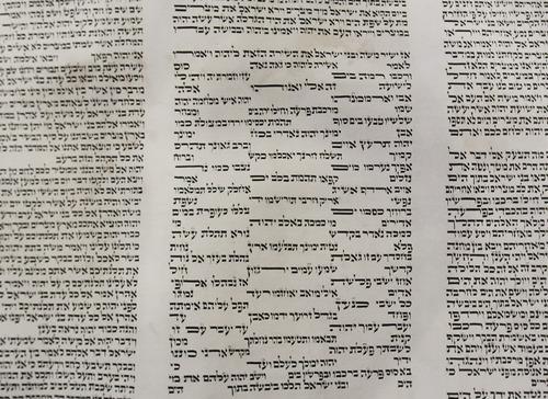 Leah Hogsten  |  The Salt Lake Tribune One of Congregation Brith Sholem's 1800-era Torahs at the reading of Exodus.