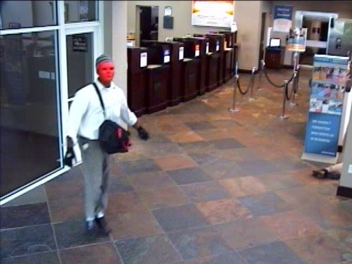 Salt Lake City police are asking for the public's help to find a suspected bank robber. The man entered the Zions Bank branch at 910 W. 2100 South on Thursday morning, brandished a weapon and demanded money, according to the police. Courtesy Salt Lake City Police Department