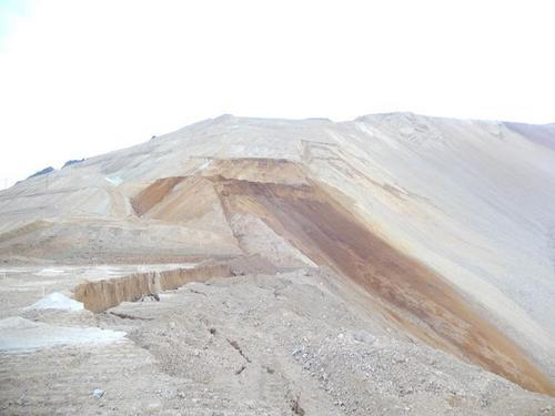 Kennecott Utah Copper is continuing to monitor earth movement at its Bingham Canyon Mine. A small slide struck the open pit copper mine on Wednesday although it was tiny compared to the massive landslide that occurred on April 10. Courtesy Kennecott Utah Copper