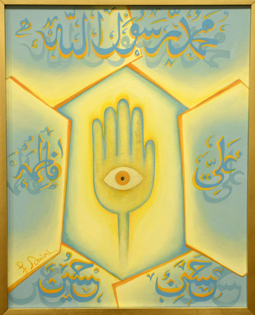 Al Hartmann  |  The Salt Lake Tribune The Five Pillars of Islam, 2013 acrylic by Fahimeh Amiri currently on display at the Springville Art Museum's annual Spiritual Art exhibit.