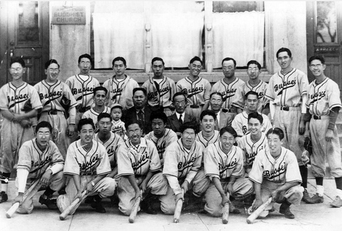 Japanese sports. Bussei baseball team, 1941. Bussei Baseball Team 1941. L to R: Top row - Kayo Hayakawa, Pete Amano, Tosh Igata, Joe Shiraishi, Fred Seo, Tom Shiinoki, Russell Kamo, Juddy Doi, Kay Terashima, Ben Terashima. Center - Naoki