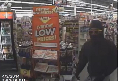 Police are asking for the public's help in identifying to masked men who robbed a Family Dollar store Thursday night.