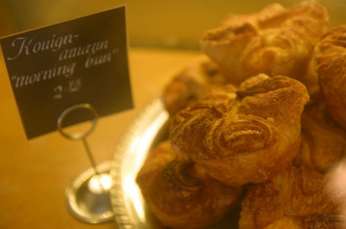 Leah Hogsten  |  The Salt Lake Tribune A plate of Kouign-amann in the pastry case. Eva's Bakery Boulangerie offers pastries, croissants, pies, sandwiches and artisan breads,  July 16, 2014.