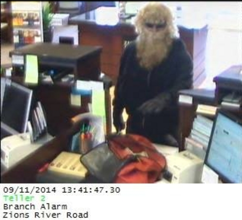 The suspect in an armed robbery in St. George on Sept. 11, 2014. (courtesy St. George Police Department)