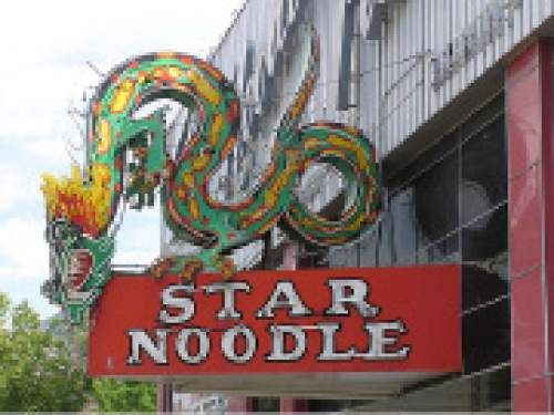 Courtesy photo  The Star Noodle Dragon in Ogden in the 1980s.