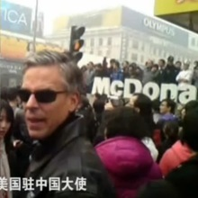 U.S. Ambassador to China Jon Huntsman Jr. was captured on video at a protest rally in Beijing.