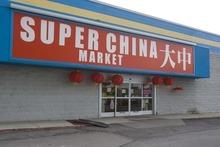 Paul Fraughton     The Salt Lake Tribune The Super China Market in Sandy.