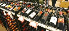 Tribune file photo Shelves of wine at a Utah liquor store.