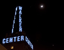 Lennie Mahler  |  The Salt Lake Tribune Jupiter, left, the moon and Venus, bottom-right, shine in the night sky above Walker Center as it flashes blue to signal cloudy skies Sunday, Feb. 26, 2012.