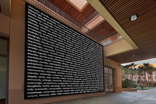 Courtesy YESCO Young Electric Sign Co. said it has completed an electronic art installation at the Stanford Graduate School of Business.
