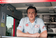 In this film image released by Universal Pictures, Jason Segel is shown in a scene from