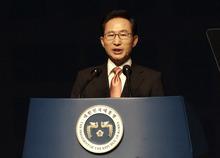 South Korean President Lee Myung-bak delivers a speech during a ceremony in Seoul, South Korea, Wednesday, Aug. 15, 2012 to celebrate Korean Liberation Day from Japanese colonial rule in 1945. (AP Photo/Ahn Young-joon)