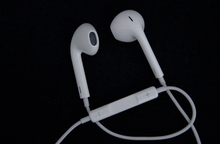 The Apple EarPods are shown during a product review in San Francisco, Wednesday, Sept. 12, 2012. (AP Photo/Jeff Chiu)