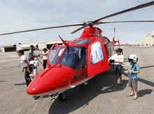 Al Hartmann  |  The Salt Lake Tribune   Three winners of a contest take a VIP tour of one of the new Life Flight Agusta Grand helicopters that Intermountain Medical Center has purchased.
