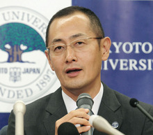 Kyoto University Professor Shinya Yamanaka speaks during a news conference at Kyoto University in Kyoto, western Japan, Monday, Oct. 8, 2012, after learning that he and British researcher John Gurdon won this year's Nobel Prize in physiology or medicine. The prize committee at Stockholm's Karolinska Institute said the two won the prize for discovering that mature, specialized cells of the body can be reprogrammed into stem cells -- a discovery that scientists hope to turn into new treatments. (AP Photo/Kyodo News)