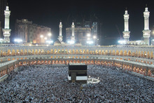 Muslim pilgrims circle the Kaaba as pray inside the Grand mosque in the holy city of Mecca, Saudi Arabia, Tuesday, Oct. 23, 2012. The annual Islamic pilgrimage draws three million visitors each year, making it the largest yearly gathering of people in the world. (AP Photo/Hassan Ammar)